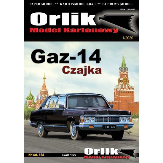 154. Samochód terenowy GAZ- 14 Czajka