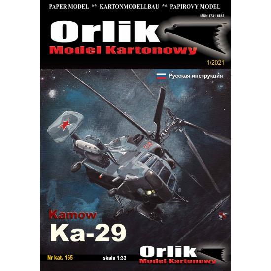 165. Kamow Ka-29