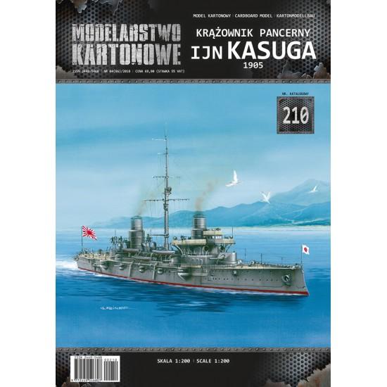 Krążownik pancerny IJN KASUGA 1905