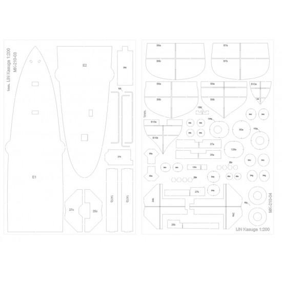 KOTETSU 1869  1/200 -  wręgi wycinane laserowo