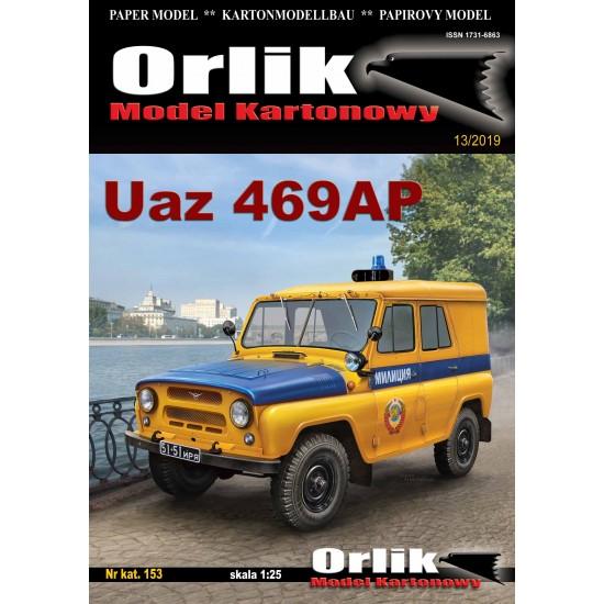 153. Samochód terenowy UAZ-469AP