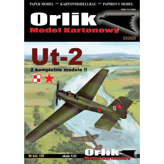 156. Samolot Ut-2 - 2 modele