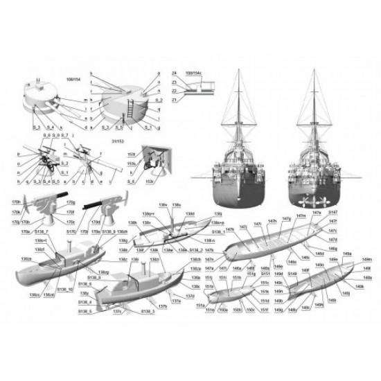 "SMS ""Scharnhorst"""