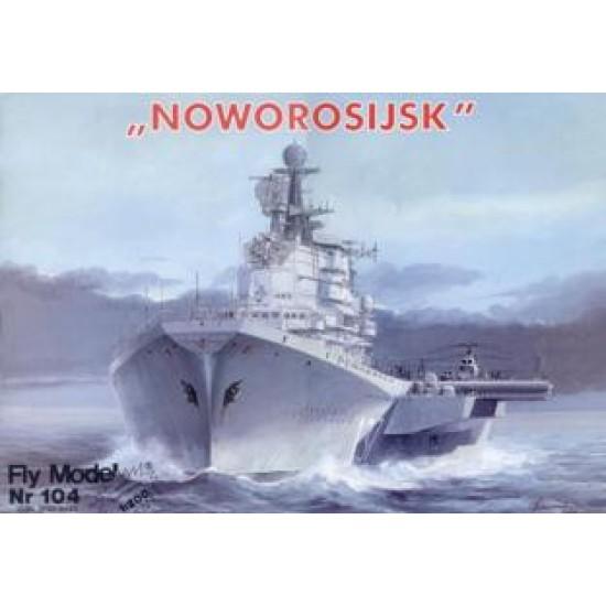 SS Noworossijsk