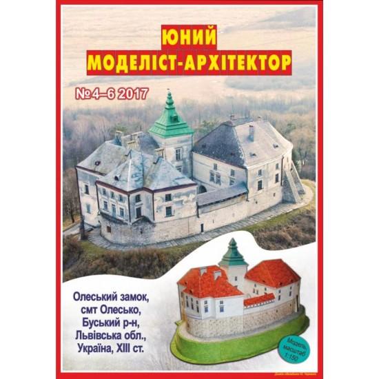 Zamek w Olesku