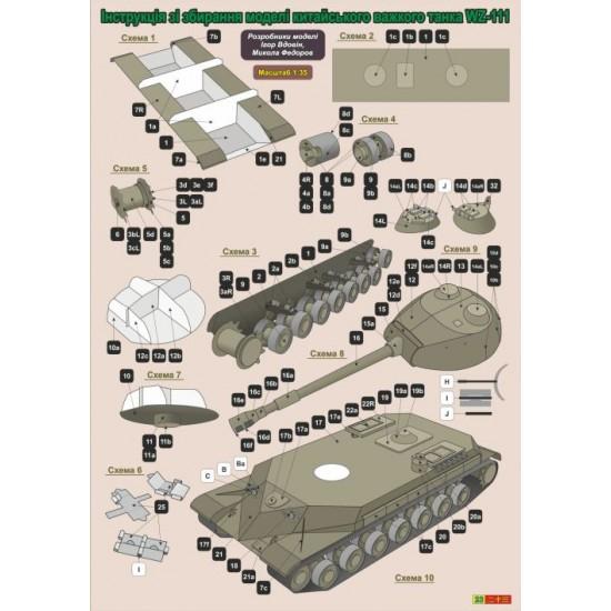Czołg ciężki WZ-111
