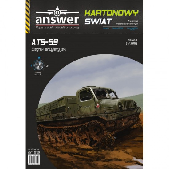 Ciągnik artyleryjski  ATS-59