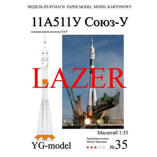 Rakieta 11A511U SOJUZ-U -   wręgi wycinane laserowo
