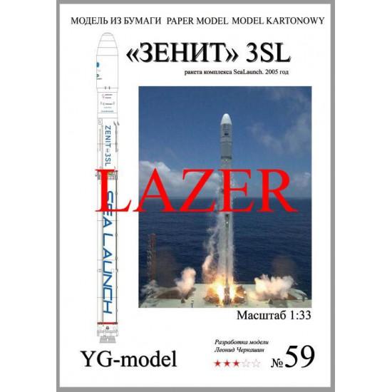 Rakieta Zenit 3SL -   wręgi wycinane laserowo