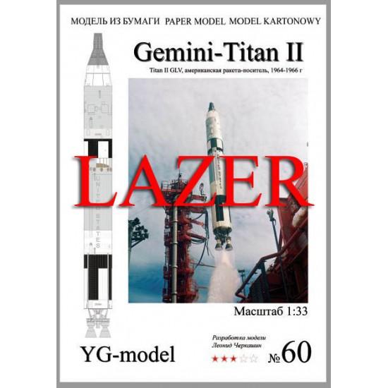 RAKIETA Gemini - Titan II -   wręgi wycinane laserowo