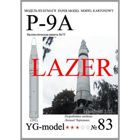 Rakieta R-9A -   wręgi wycinane laserowo