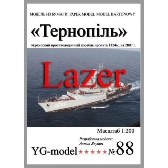 Korweta Tarnopol - projekt 1124ME 1/200 -   wręgi wycinane laserowo