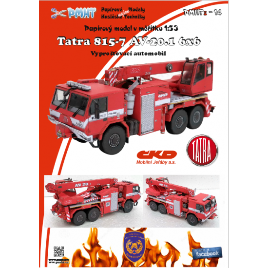 AV20.1 Tatra 815-7  6x6
