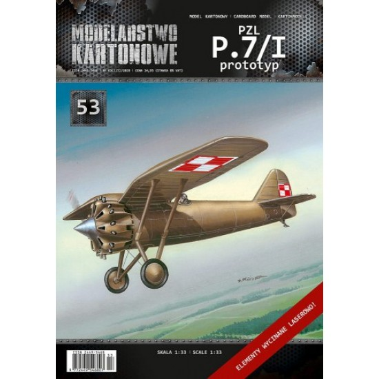 PZL P.7/I prototyp