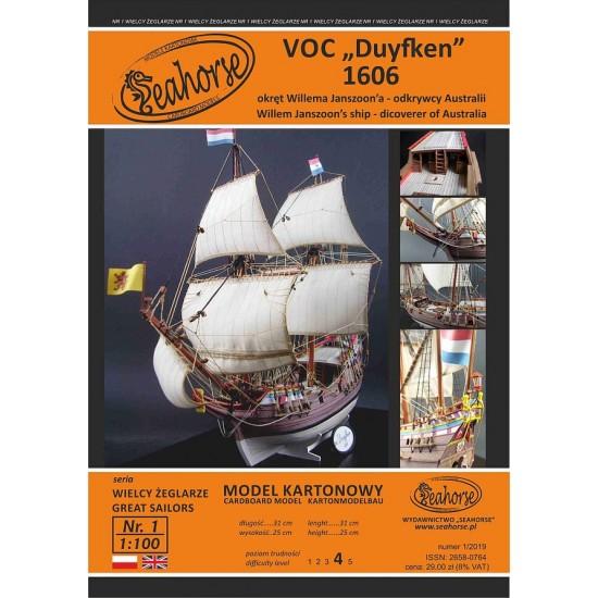 """VOC """"DUYFKEN"""" 1606"""