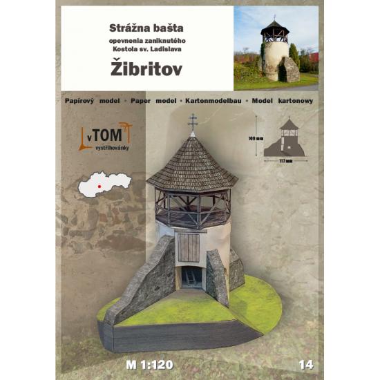 Baszta strażnicza - Žibritov na Słowacji