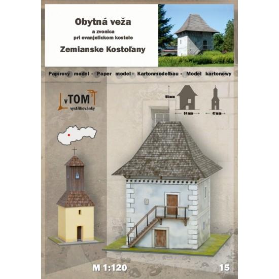 Zemianske Kostol'any - wieża i dzwonnica