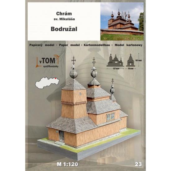 Bodruzal - cerkiew pw. św. Mikołaja