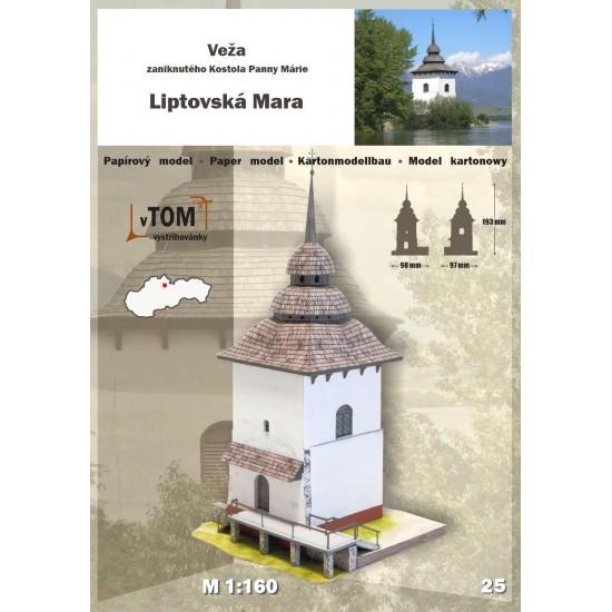 Liptovska Mara - wieża z zatopionego kościoła
