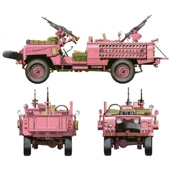 """Land Rover SAS Recon vehicle """"Pink Panther"""""""