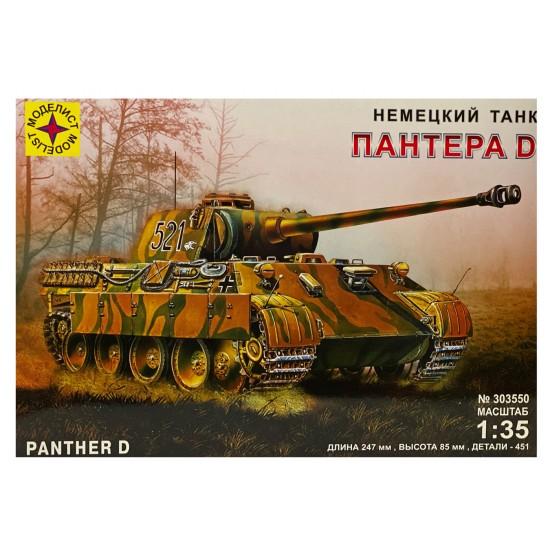 Pz.Kpfw. V Ausf.D Panther