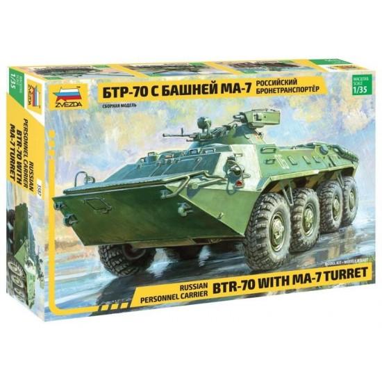 BTR-70 z wieżą MA-7