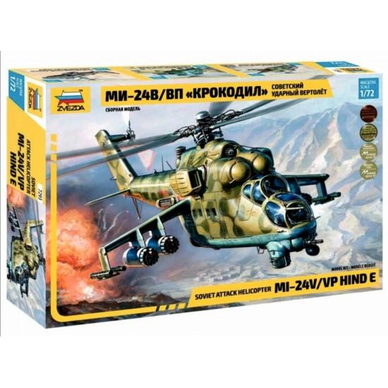 MI-24V/VP HIND E