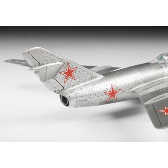 """MiG- 15 """"Fagot"""""""