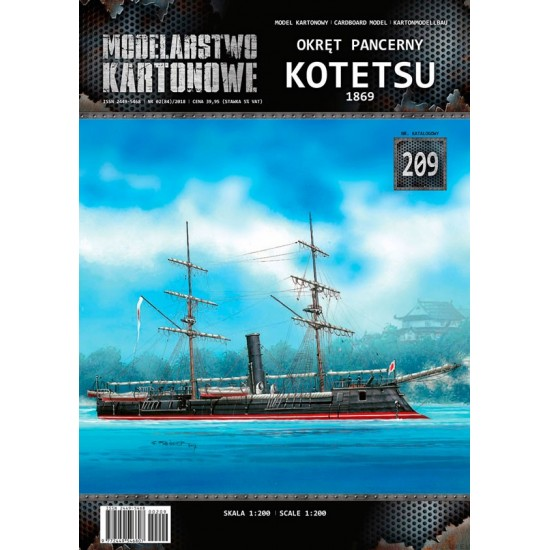 Okręt pancerny KOTETSU 1869 - 1/200