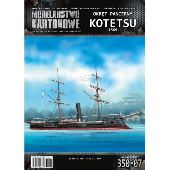 KOTETSU 1869 - 1/350