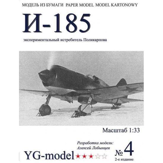 I-185 М-71
