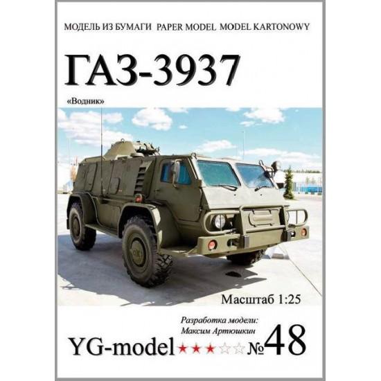 GAZ-3937 Wodnik