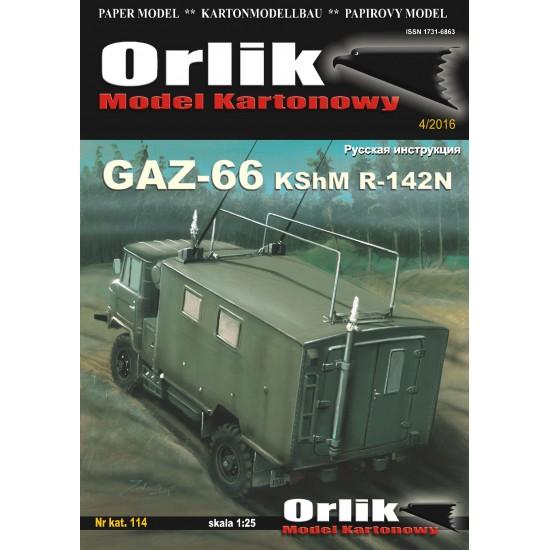 114. GAZ-66 KShM R-142N