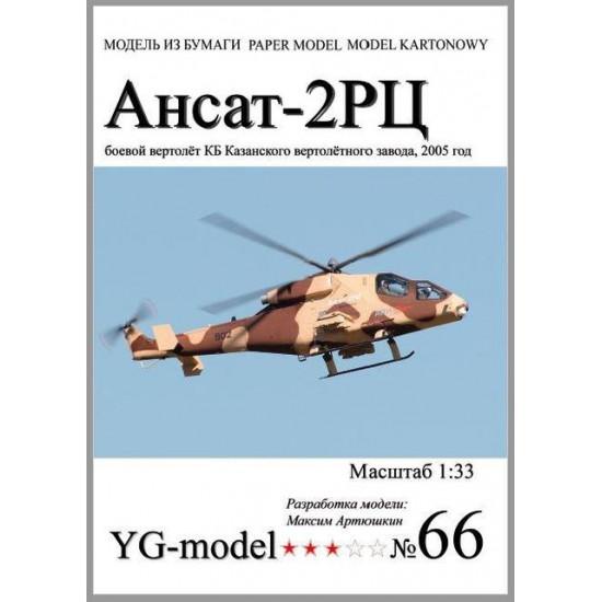 Ansat-2RC