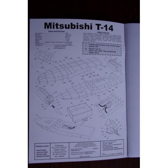 129. Mitsubishi T-14