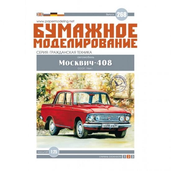 MOSKWICZ-408