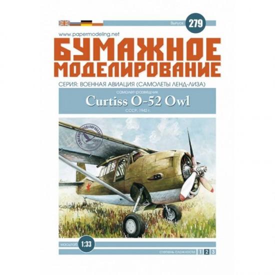 Curtiss O-52 Owl