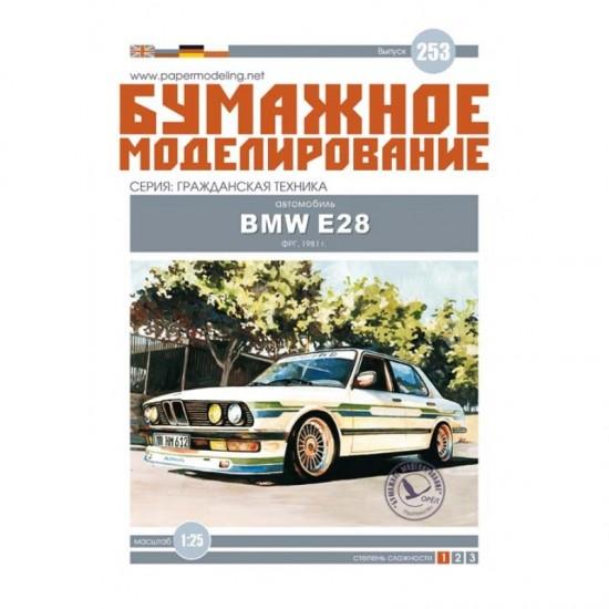 BMW E28 «Alpina»