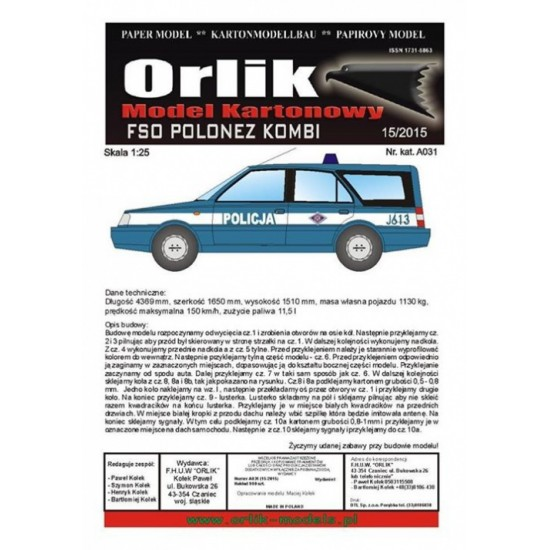 A031.  FSO Polonez KOMBI Policja