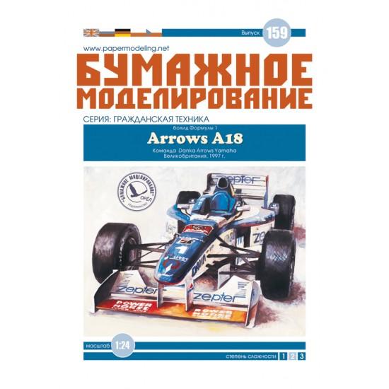 Arrows A18