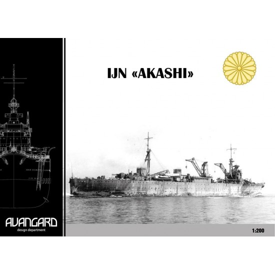 IJN Akashi