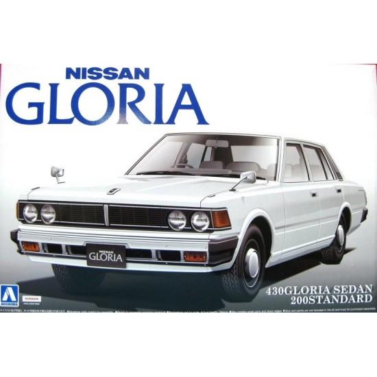 Nissan Gloria Sedan 200 Standard
