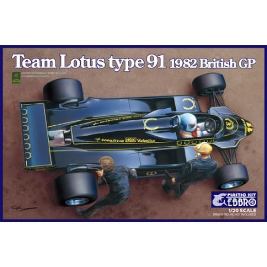 Team Lotus type 91 1982 British GP