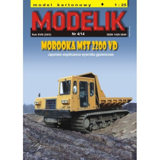 MOROOKA MST 2200 VD