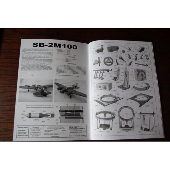 130. SB-2M100
