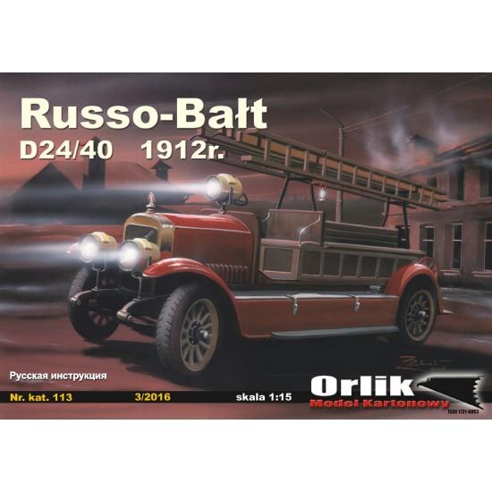113.  Russo-Bałt D24/40 1912 r.