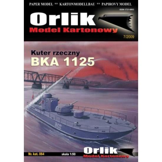 064. Radziecki kuter rzeczny BKA 1125