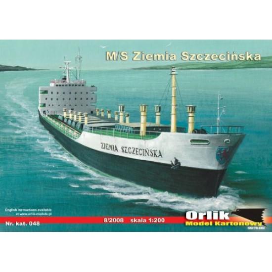 048. Statek M/S ZIEMIA SZCZECIŃSKA