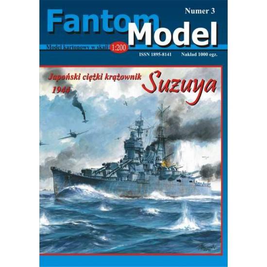 Japoński ciężki krążownik Suzuya 1:200