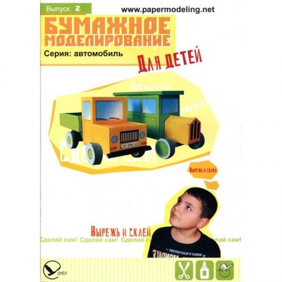 Autko i autobus